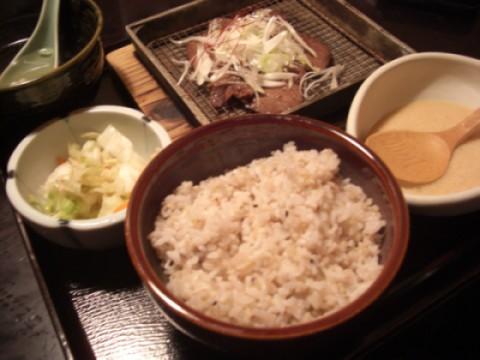 牛タン味噌漬焼き定食@土風炉