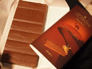 チョコレートバー スパイスアラビア@アルナスマ